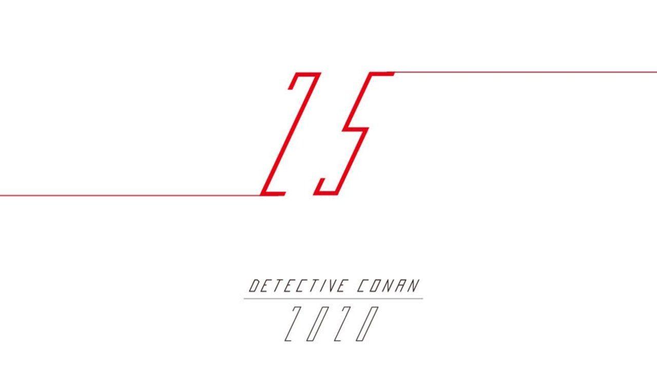 劇場版『名探偵コナン』不規則な数字が続々公開中!「6」「1」「13」…この数字からみんなはどう推理する?