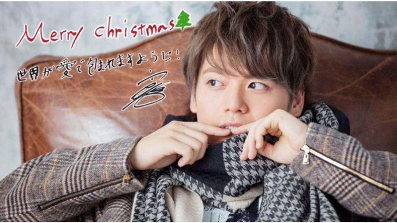 内田雄馬さん自身初のクリスマスソング「Merry Christmas」フル公開!特別映像には手書きメッセージ&イラストが登場