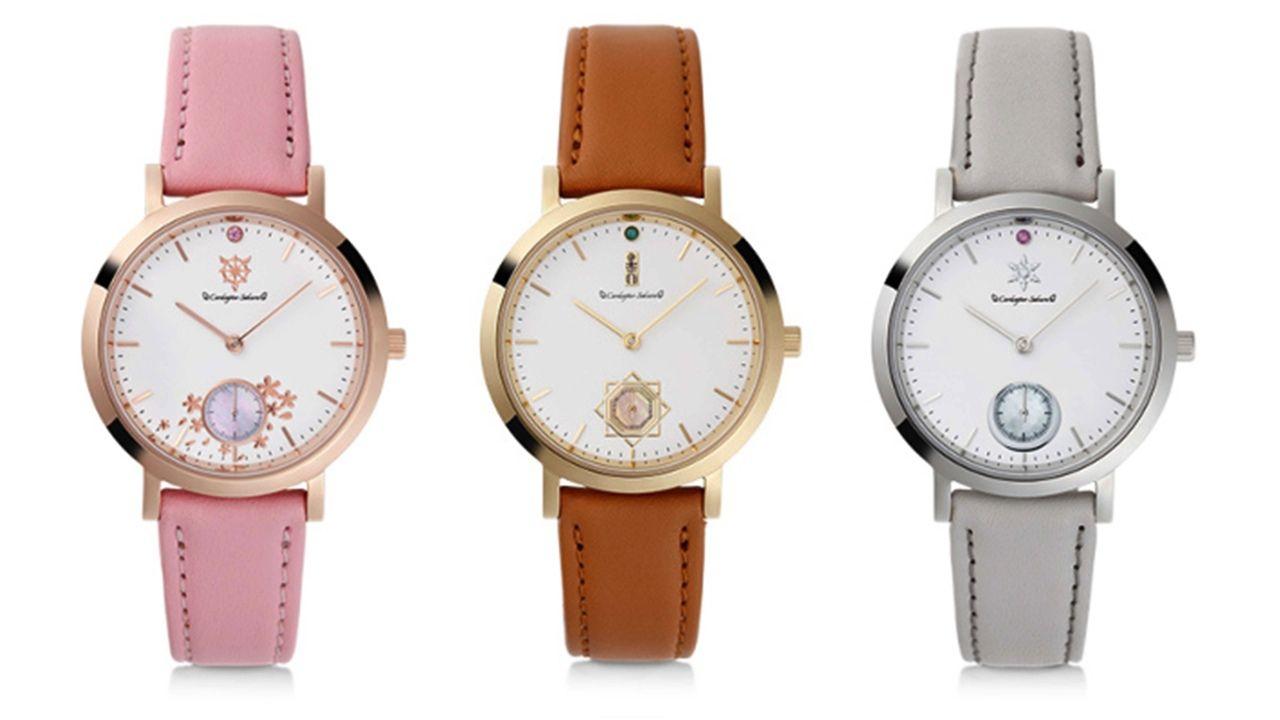 『CCさくら』さくらは夢の鍵モチーフ&小狼・雪兎と月の3種ラインナップ!カラーストーンがキラリと輝く腕時計
