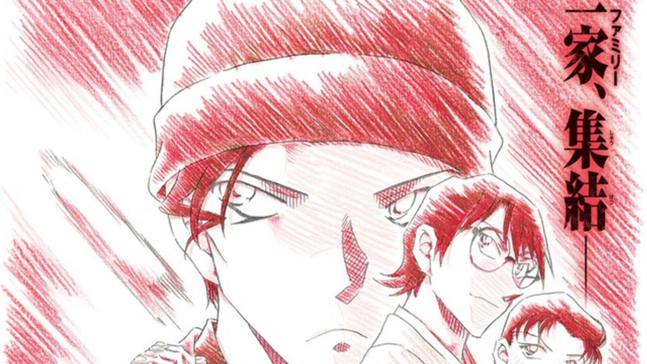 赤井一家が集結!劇場版『名探偵コナン』タイトルが『緋色の弾丸』に決定&青山剛昌先生描き下ろしティザービジュアル公開
