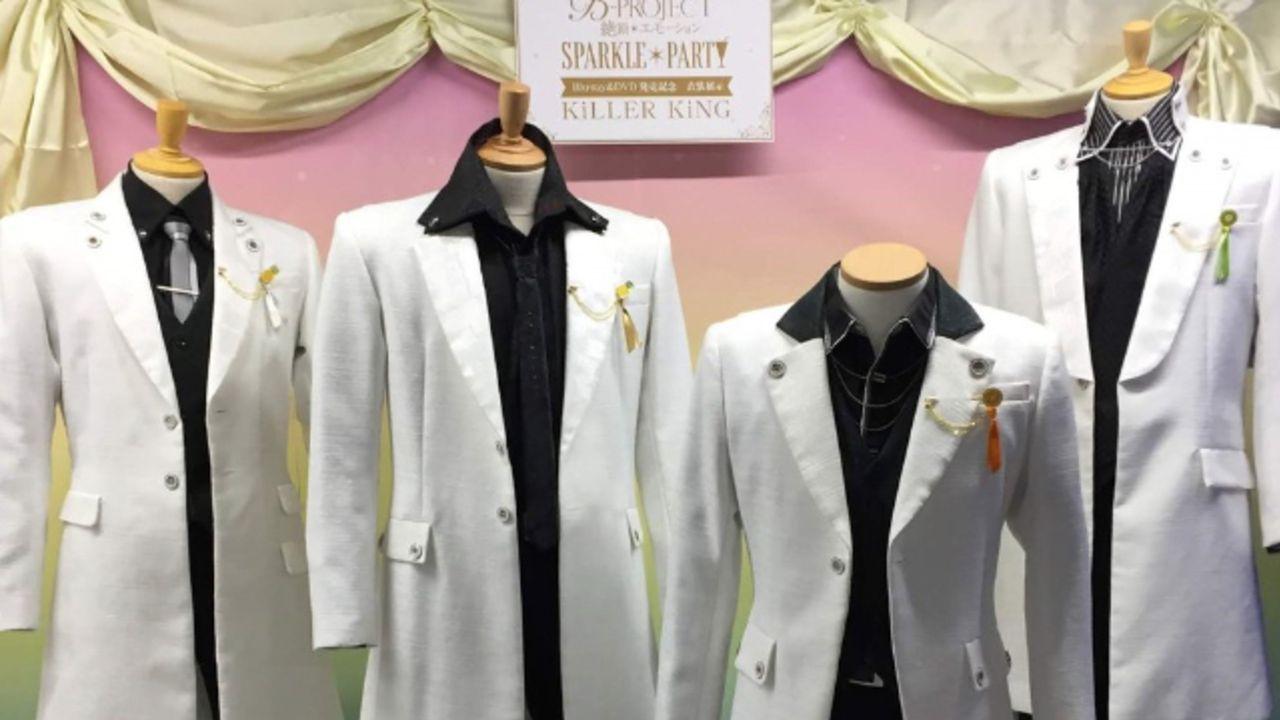 『Bプロ』キャスト着用の衣装展開催!14名が揃った史上初ライブ「スパパ」金城&殿ペアなどキャラコメントも公開