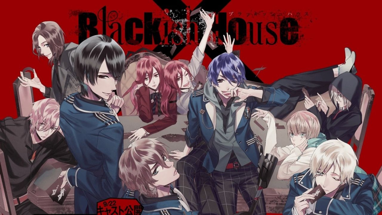 honeybee新作『Blackish House』公式サイト更新!キャストに石川界人さん、柿原徹也さんなど