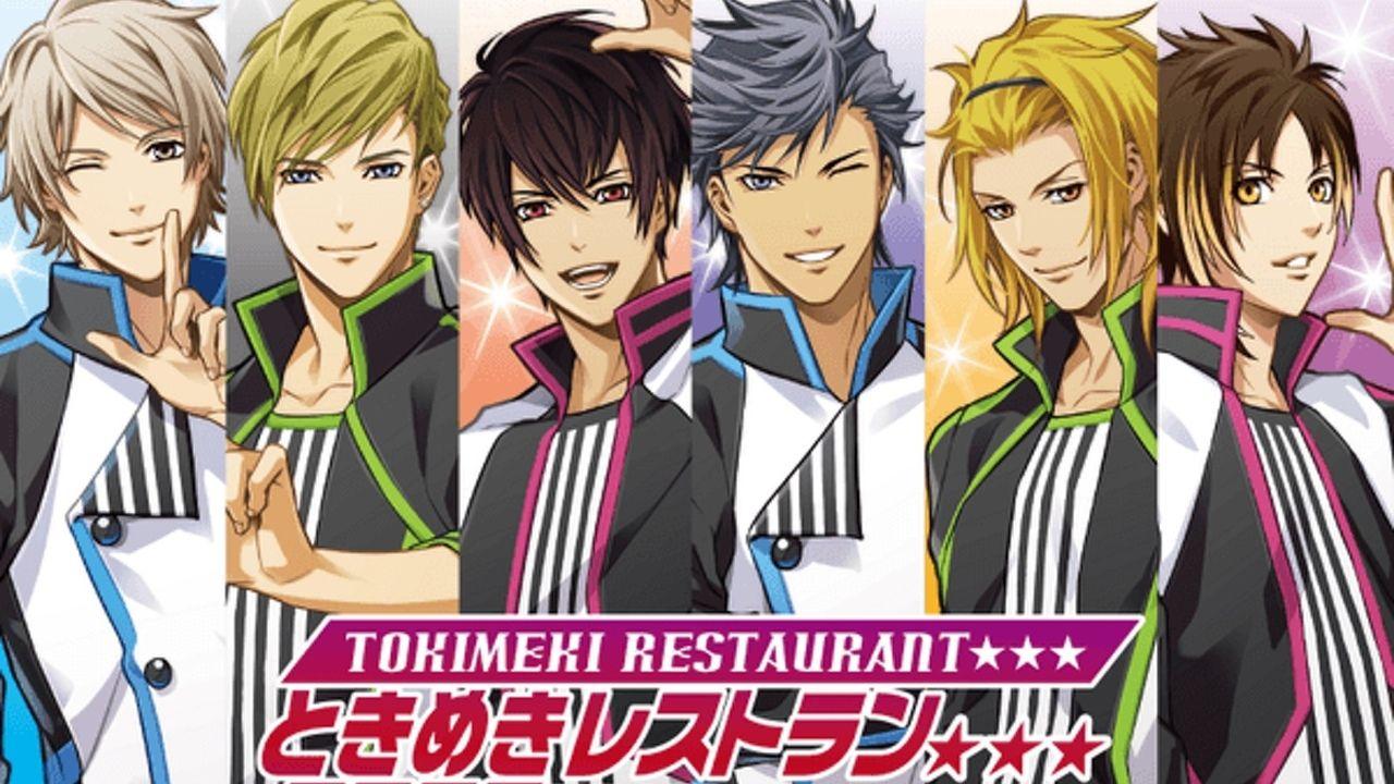 『ときめきレストラン』×東京ジョイポリスの詳細公開!コラボメニューも登場