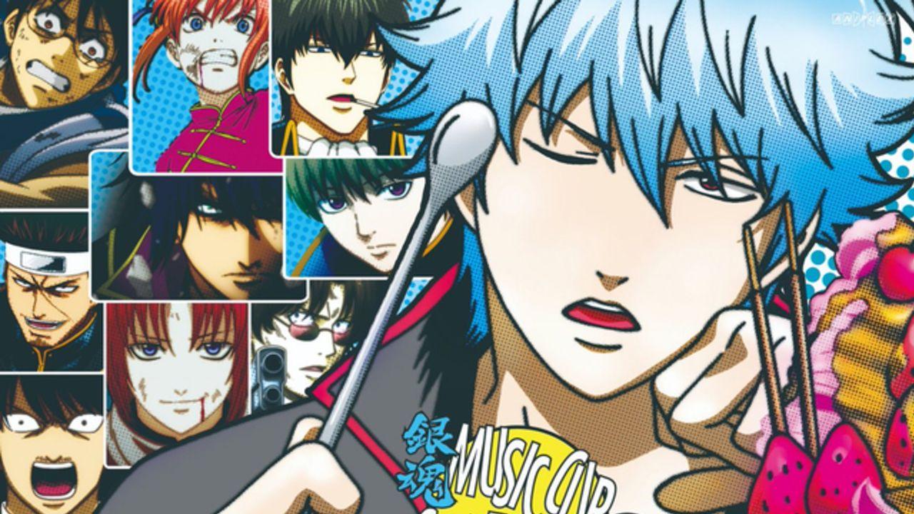 アニメ『銀魂.』3年ぶりの激レア・ミュージッククリップDVD発売決定!「ジャンフェス2020」くじ引き抽選大会情報も