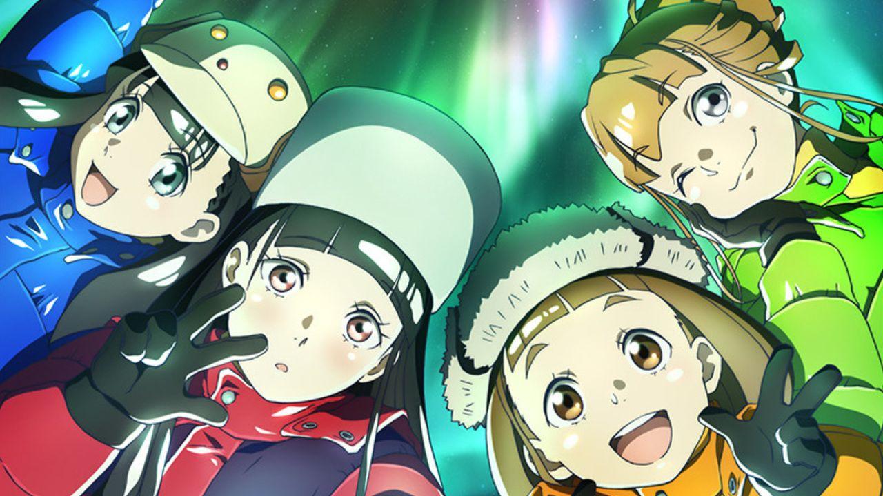 『宇宙よりも遠い場所』全13話ニコ生にて一挙放送決定!4人の女子高生が南極を目指す青春グラフィティ作品