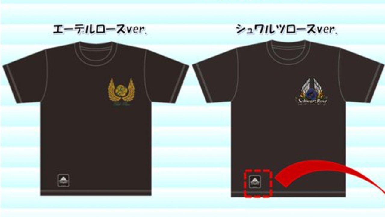 『キンプリラッシュ』x「ドン・キホーテ」応援にピッタリなTシャツやマフラータオルなどがラインナップ!限定商品発売決定