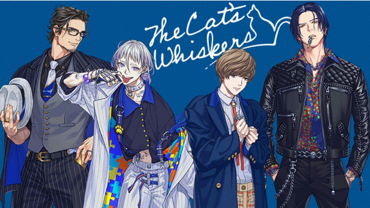 『パラライ』孤高の実力派ユニット「The Cat's Whiskers」MV解禁!Jazzyなメロディ&心の内を語った歌詞に注目