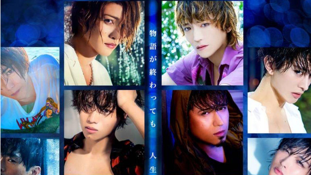 イケメンx失恋がテーマの写真集『失恋男子』に木村昴さんら登場!普段と違う切ない表情の美麗ショットに注目