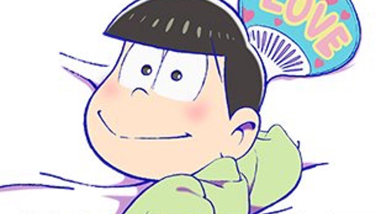 『おそ松さん』抱きまくらカバー第5弾!手をさしだし優しく微笑むチョロ松 登場!