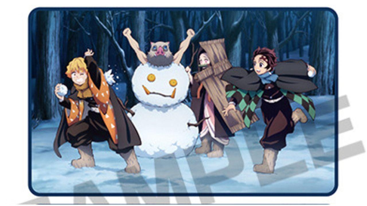 『鬼滅の刃』雪遊びを楽しむ竈門兄妹・善逸・伊之助のグッズが登場!「ジャンフェス」岩の展示&炭治郎のお面配布も