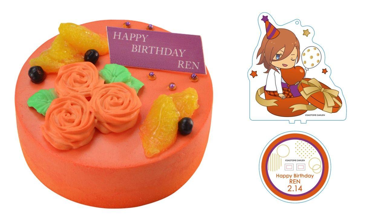 『うたプリ』2月14日に誕生日を迎える神宮寺レン「バースデーケーキ」受注スタート!オレンジカクテル風のチーズケーキに