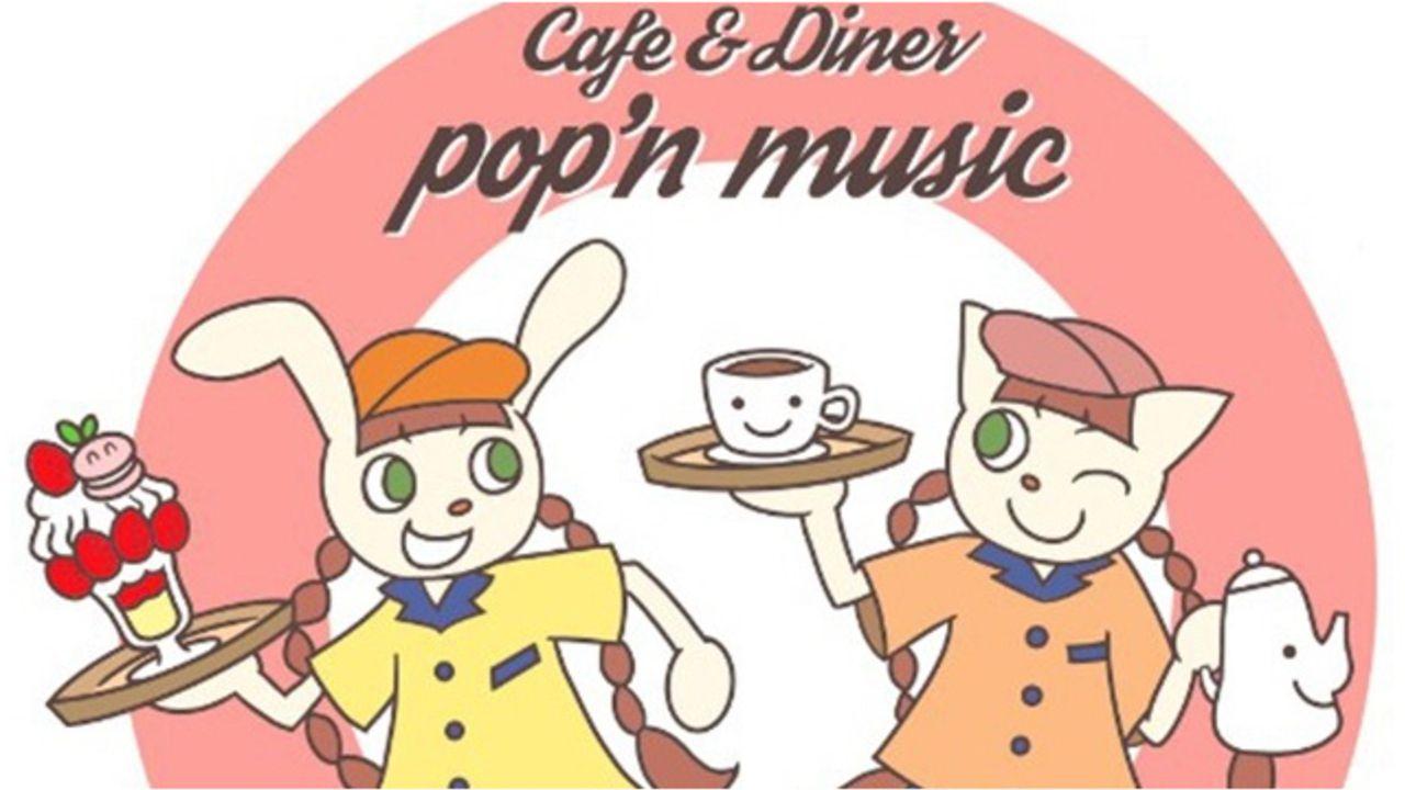『pop'n music』カフェ企画「Cafe&Diner pop'n music」3大都市にて開催決定!店員風ミミ&ニャミの描き下ろしも公開