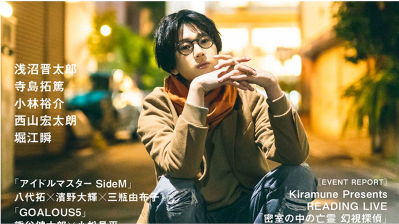 江口拓也さんが「ボイスニュータイプ」表紙・巻頭特集に登場!市川太一さん&八代拓さんプロデュースのオリジナルグッズも販売決定