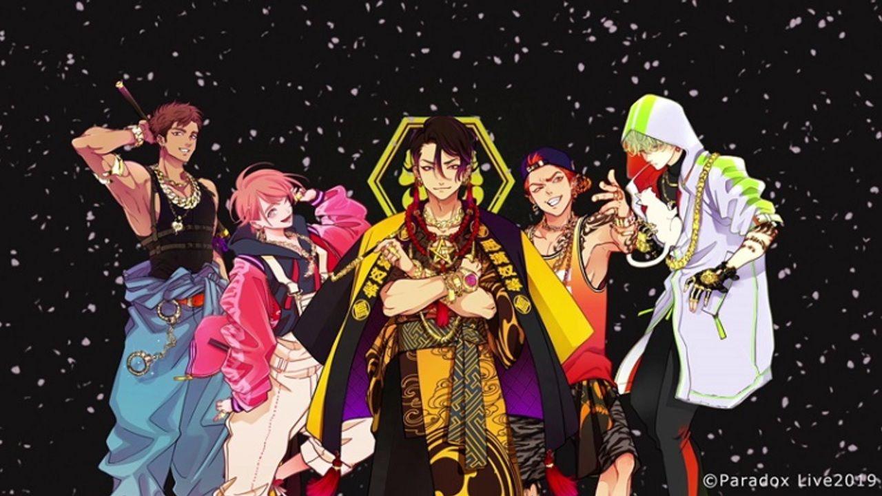 『パラライ』ギャング5人組ユニット「悪漢奴等」MV解禁!悪羅悪羅系ラッパーに始まるノリの良いギャングスタ・ラップ!