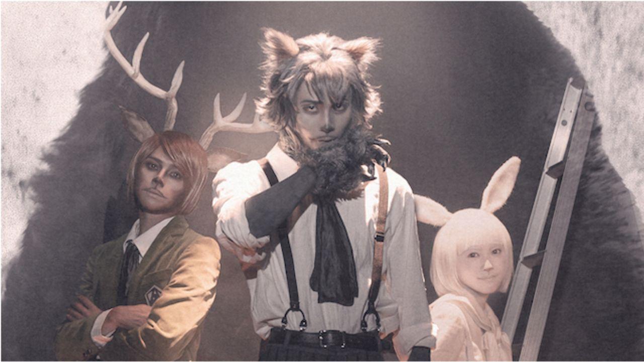 舞台『BEASTARS』個性豊かな動物達が立ち並ぶキービジュ公開!レゴシ役に川上将大さん、ルイ役に竹中凌平さんらが決定