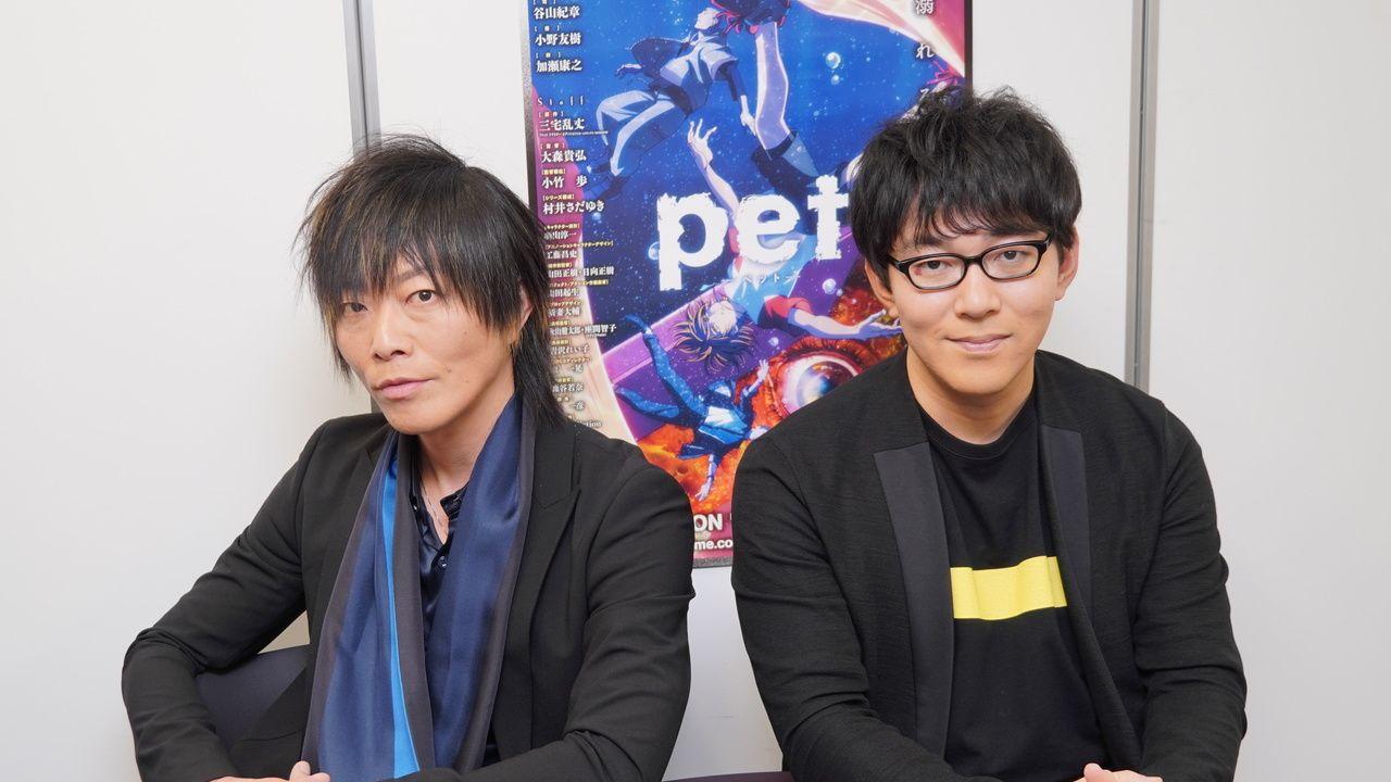 TVアニメ『pet』谷山紀章さんx小野友樹さんのスペシャル対談が実現!役者としても縁のある2人ならではの内容を大公開