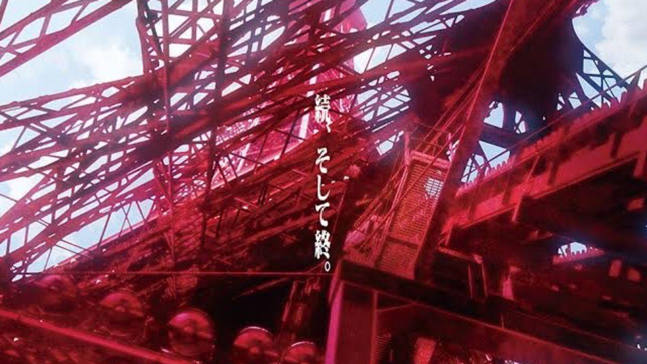 『シン・エヴァンゲリオン劇場版』2020年6月27日に公開決定!林原めぐみさん、高橋洋子さんボーカル楽曲収録CD付きムビチケも