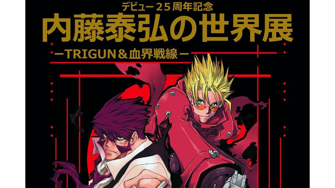 『血界戦線』『トライガン』のイラスト展示「内藤泰弘の世界展」東京に引き続き新潟で開催決定!オリジナルグッズ販売も