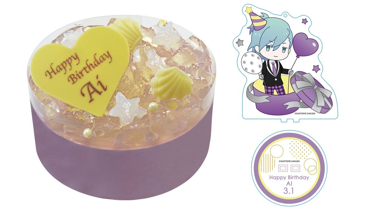 『うたプリ』3月1日に誕生日を迎える「美風 藍」バースデーケーキセット登場!ヨーグルト風味のムースケーキに