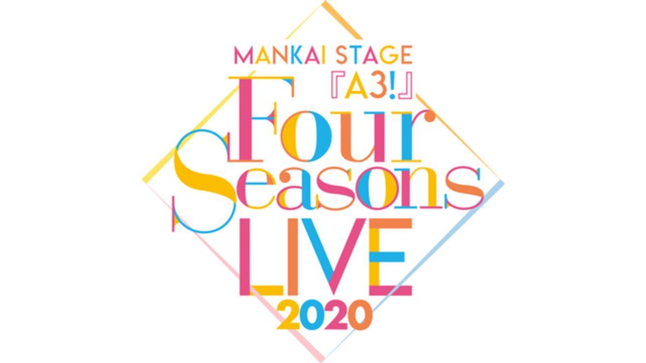 舞台『A3!(エーステ)』初のライブ「MANKAI STAGE『A3!』~Four Seasons LIVE 2020~」2020年9月開催決定!