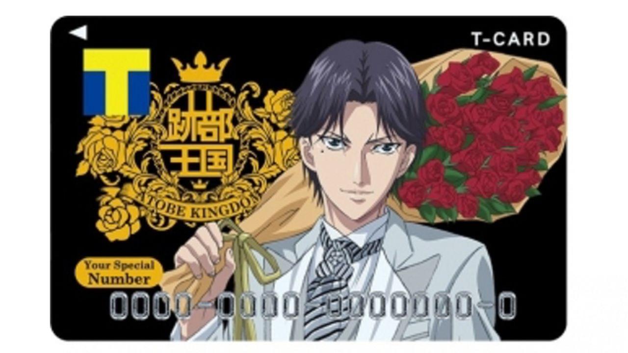 圧倒的キング感!『テニプリ』跡部景吾デザインのTカードが登場!グレーのタキシード&バラを持った姿に惚れる