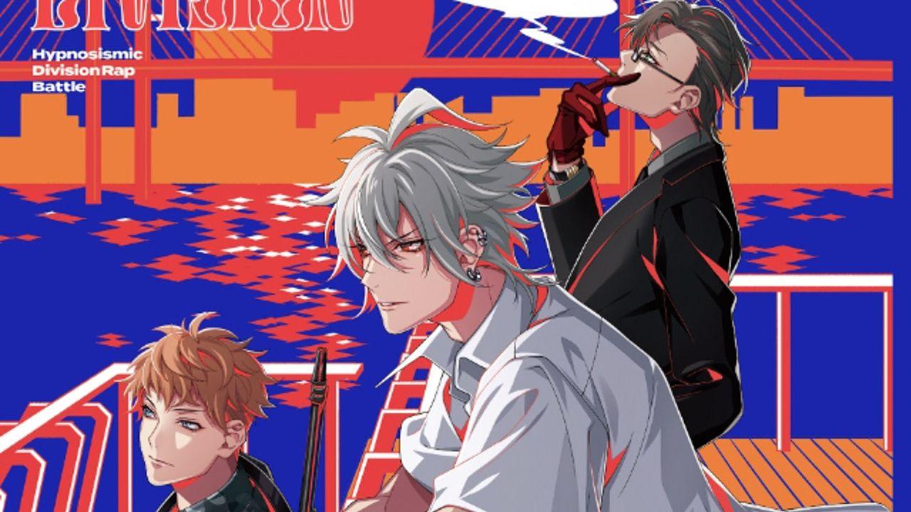 『ヒプマイ』儚げな美しい横顔で佇む3人「MAD TRIGGER CREW」新作CDのジャケ写&特典絵柄解禁!