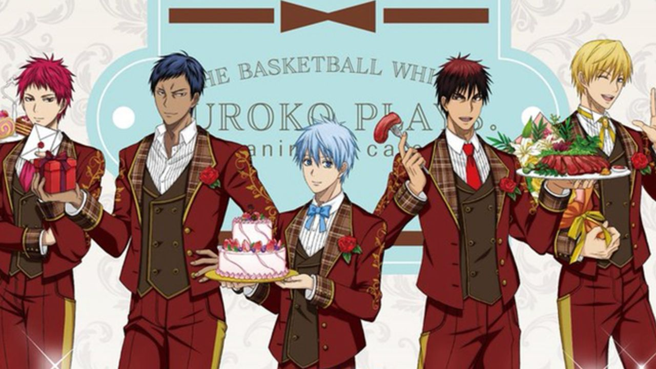 『黒子のバスケ』バレンタイン&ホワイトデーがテーマの限定イラスト初公開!「アニメイトカフェ」3店舗で開催決定