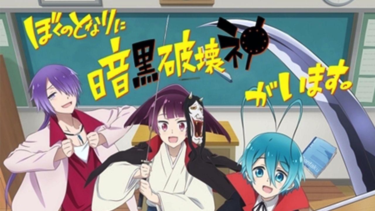 『ぼくはか』福山潤さん・櫻井孝宏さんのコメント動画がみられる「お礼状カード」配布!アニメイト通販でお買い物するともらえる