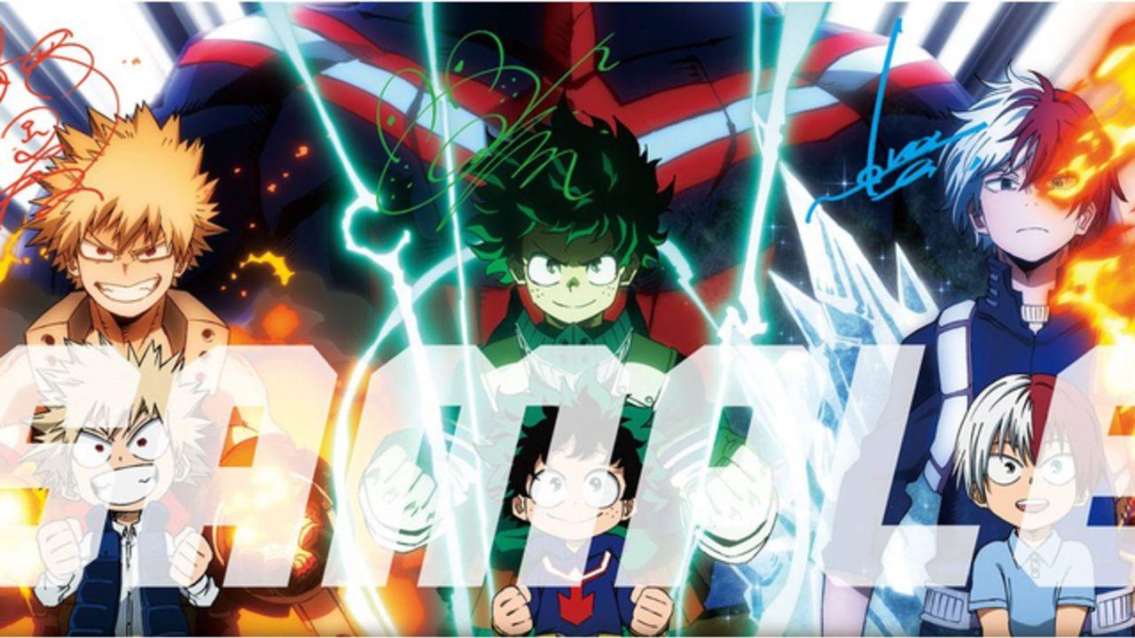 劇場版『ヒロアカ』MX4D・4DX上映決定!堀越耕平先生描き下ろしイラスト&キャストのサイン入り限定ポストカードの配布も