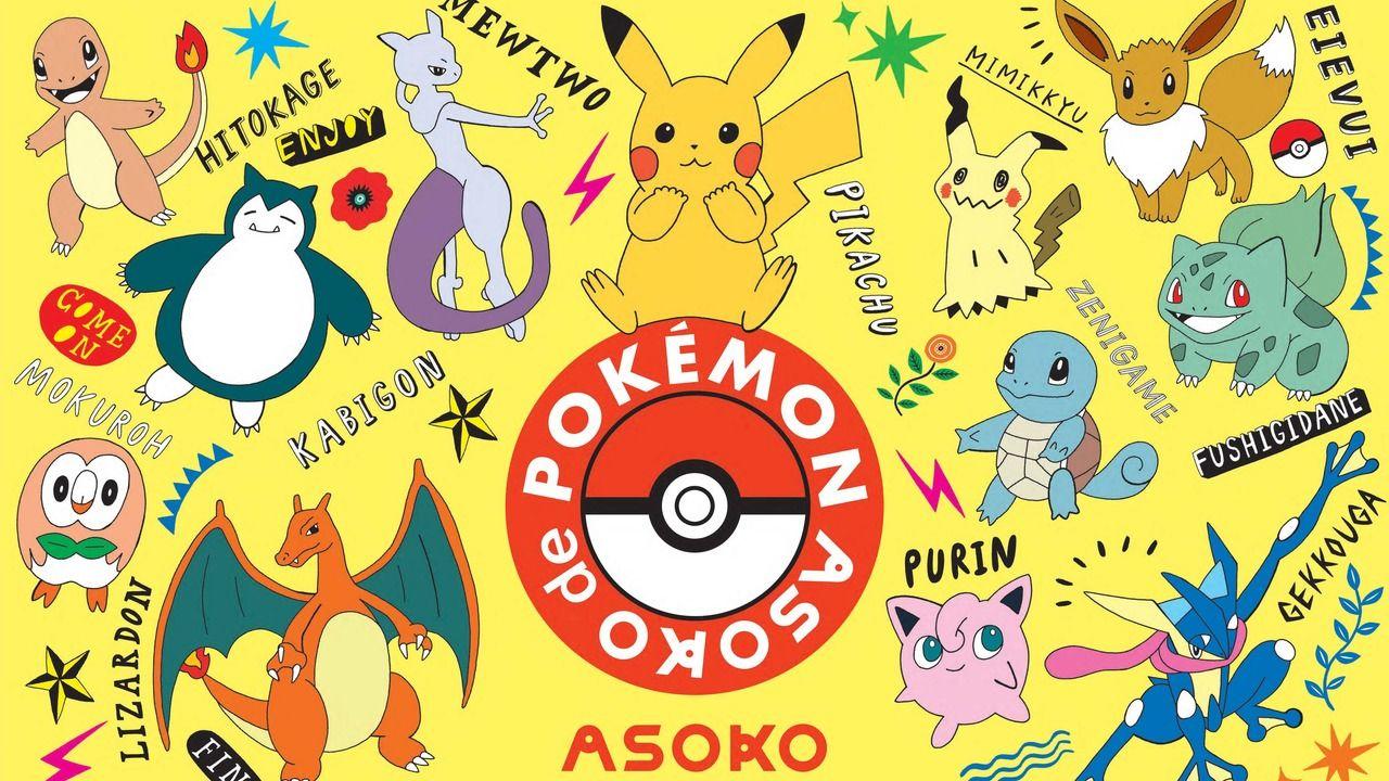 『ポケモン』x「ASOKO」カラフル&モノトーンのコラボグッズ登場!ポーチやキッチン雑貨など全84アイテム