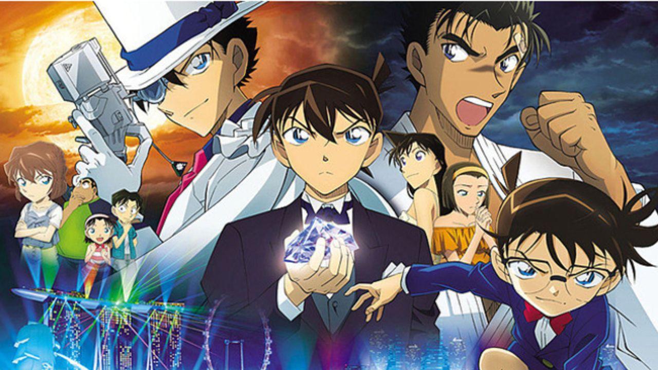『名探偵コナン 紺青の拳』『天気の子』など話題作5本が選出!「日本アカデミー賞」優秀アニメーション作品発表