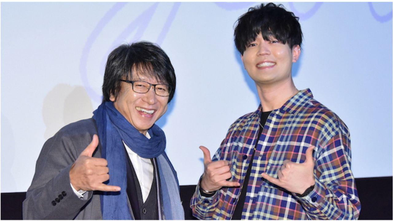 TVアニメ『ARP』井上和彦さん、駒田航さんが先行上映会に登場!アフレコ中のハプニング・裏話を披露&オフィシャルレポート到着