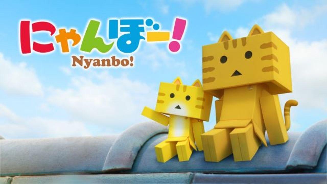 今日はネコの日!『よつばと!』に登場する「ダンボー」がTVアニメ化決定!