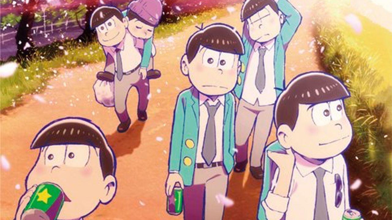 月刊mdnで おそ松さん 大特集 描き下ろし表紙イラストの松野兄弟