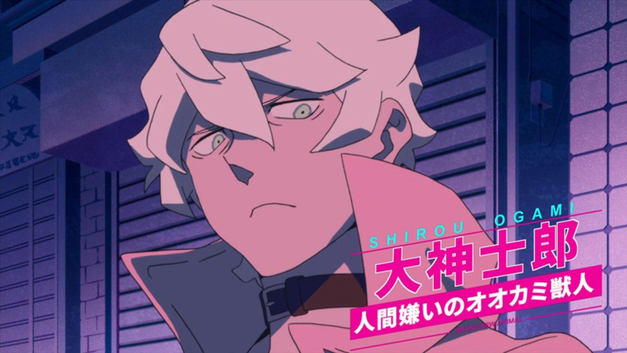 『プロメア』制作TRIGGERの新作アニメ『BNA ビー・エヌ・エー』PV解禁!ポップな世界観&アクションシーンは必見