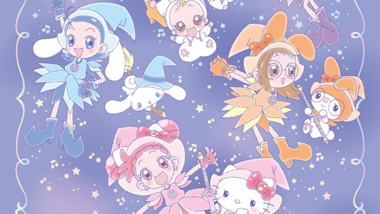 『おジャ魔女どれみ』x「サンリオ」マジカル感+大人っぽさが可愛い&懐かしくてキュンとするコラボデザイン初解禁!