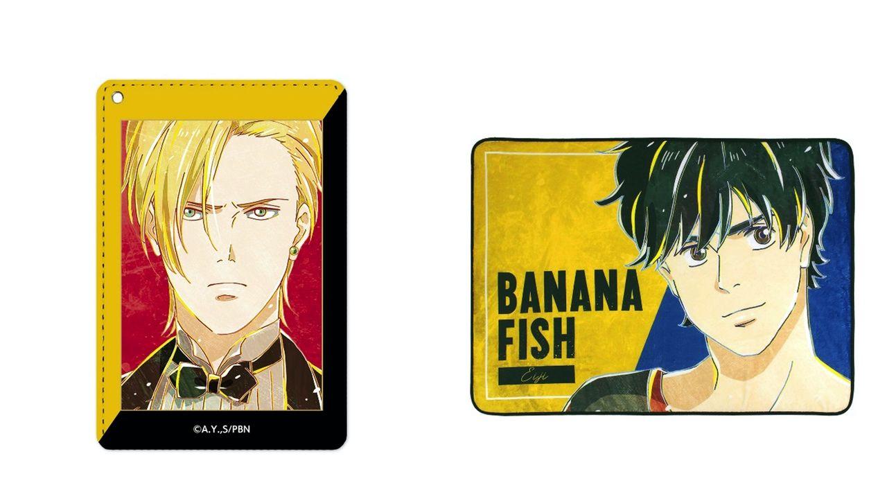 """『BANANA FISH』スーツ姿のアッシュがカッコいい!ブランケットなど""""Ani-Artシリーズ""""のグッズ続々新登場!"""