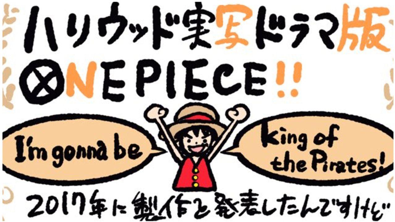 ハリウッド実写版ドラマ『ONE PIECE』全10話をNetflixで独占配信決定!尾田栄一郎先生も監修として参加&直筆メッセージ公開