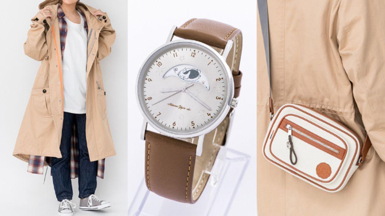 『夏目友人帳』自然と戯れるニャンコ先生が可愛い腕時計・バッグ・アウター登場!ユニセックスで楽しめるデザイン