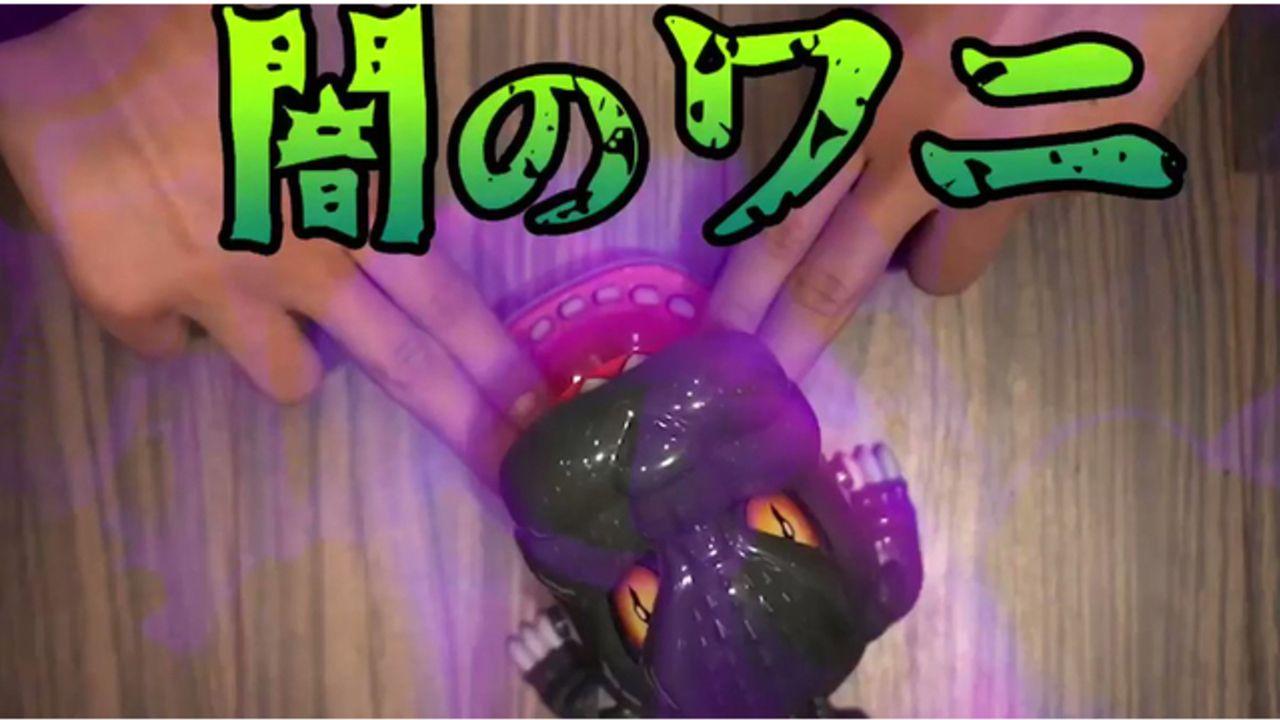 """花江夏樹さん、小野賢章さん、江口拓也さんが""""ワニのオモチャ""""で度胸試し&大絶叫!シュール回がYouTubeの公式Twitterで紹介"""