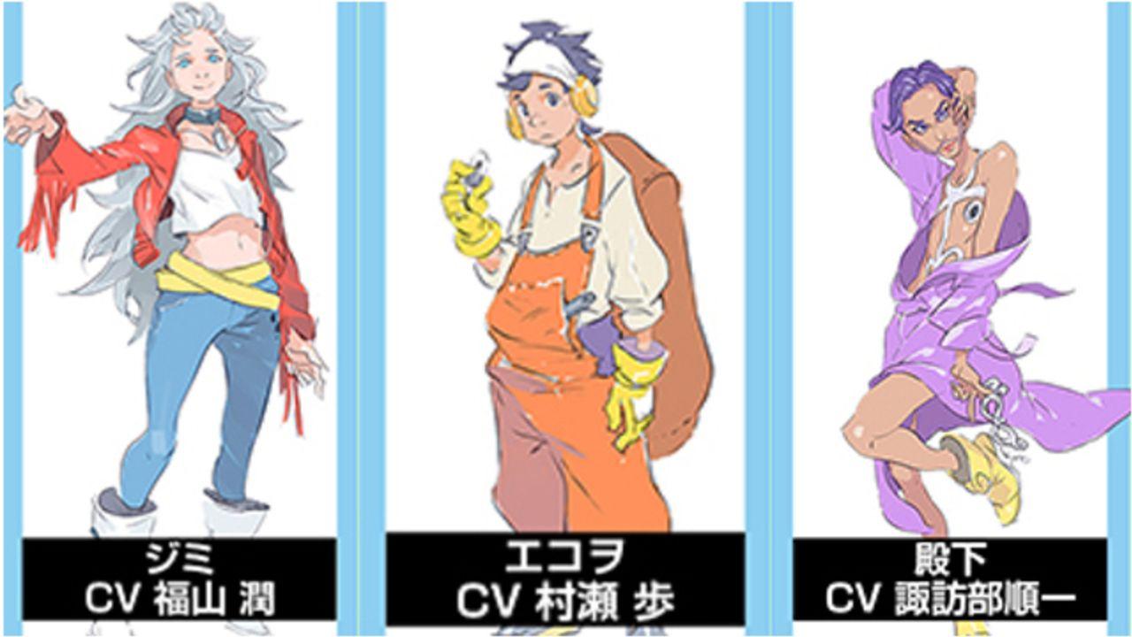 オリジナルTVアニメ『LISTENERS』2020年4月放送開始!村瀬歩さん、諏訪部順一さん、福山潤さんら25名のキャスト発表!