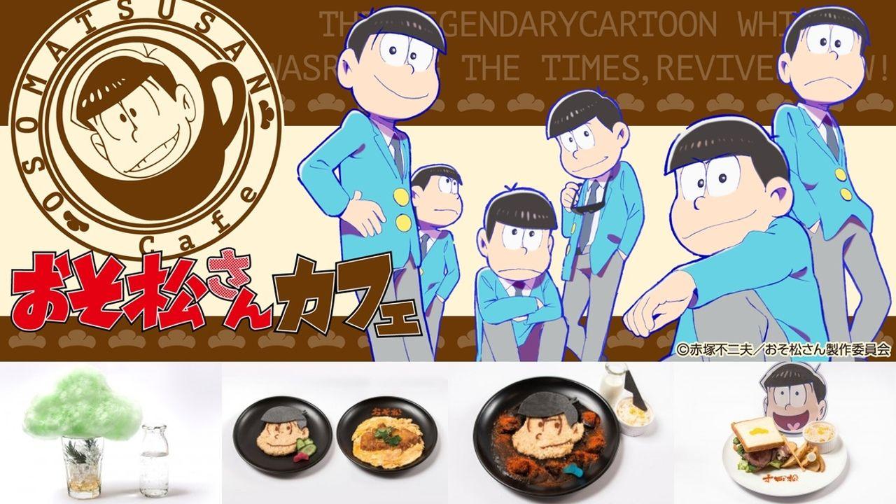 待たせたな。原宿の『おそ松さん』カフェが大阪と福岡にもやってくる!