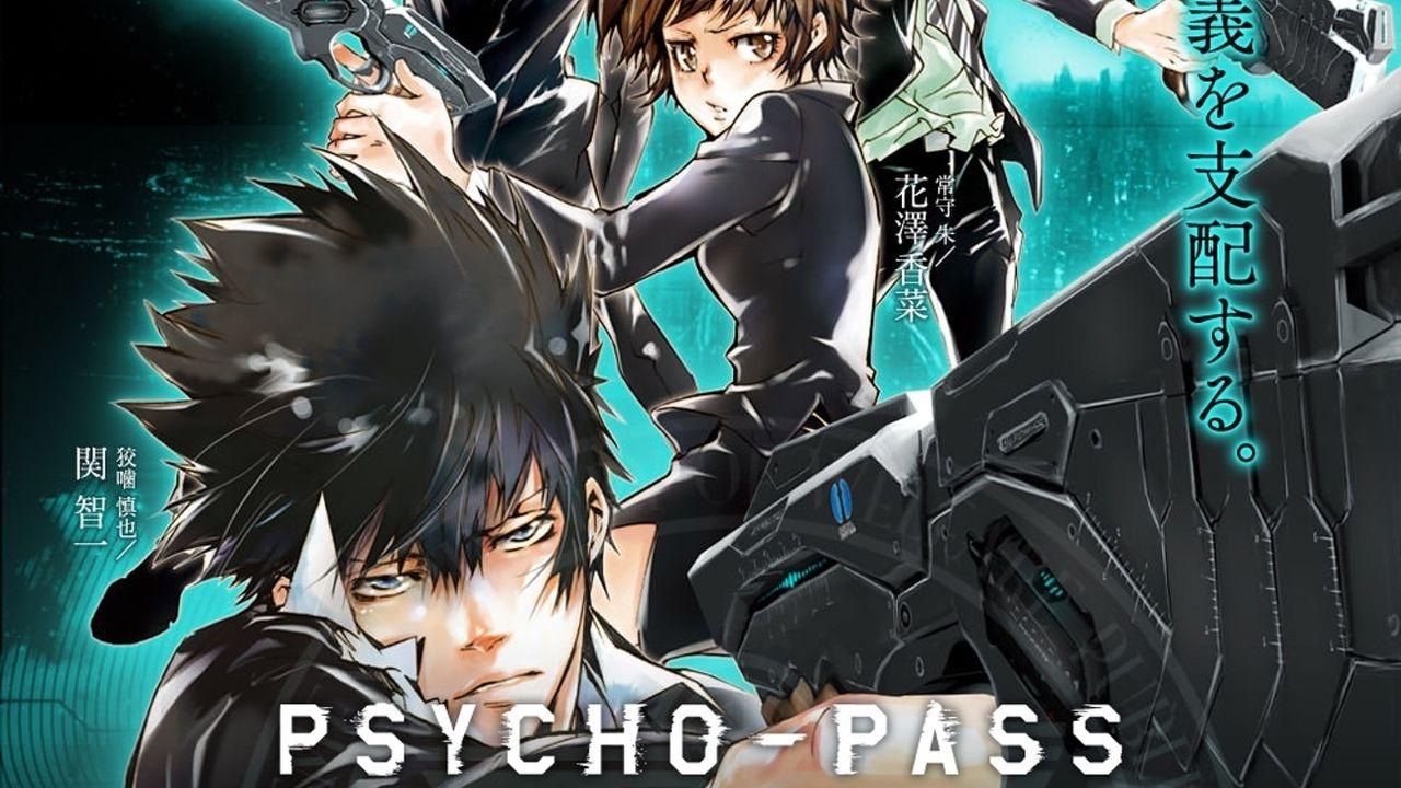 『PSYCHO-PASS』1期の全22話をニコ生で一挙配信決定!