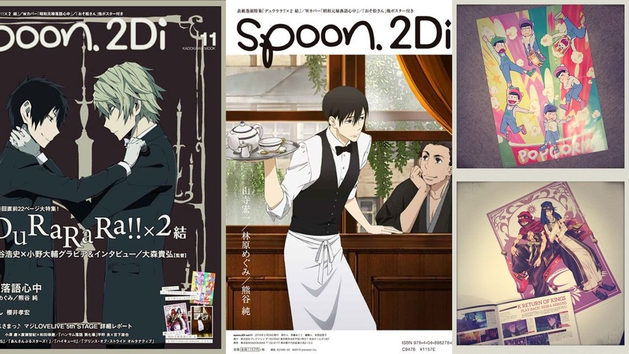 「spoon.2Di vol.11」巻頭特集に『デュラララ!!』!Wカバーは『落語心中』が登場!