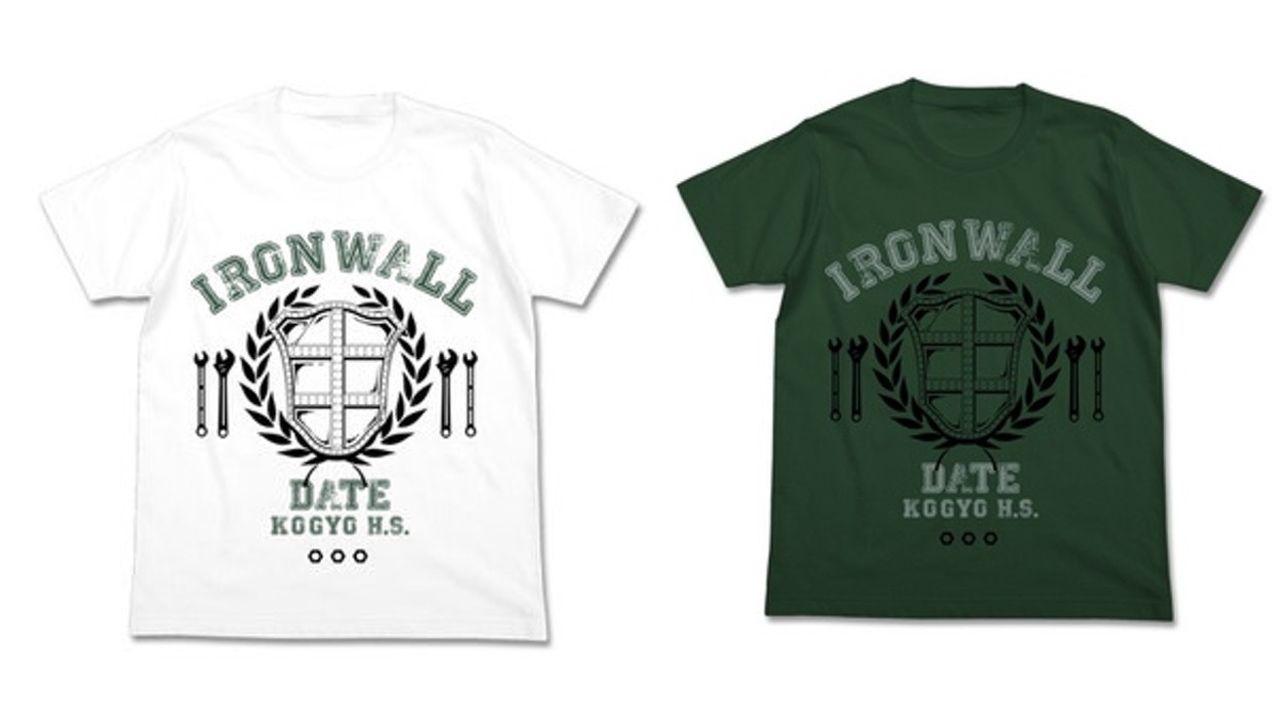 『ハイキュー!!』より、JF2016で人気だった伊達工のTシャツが再販開始!