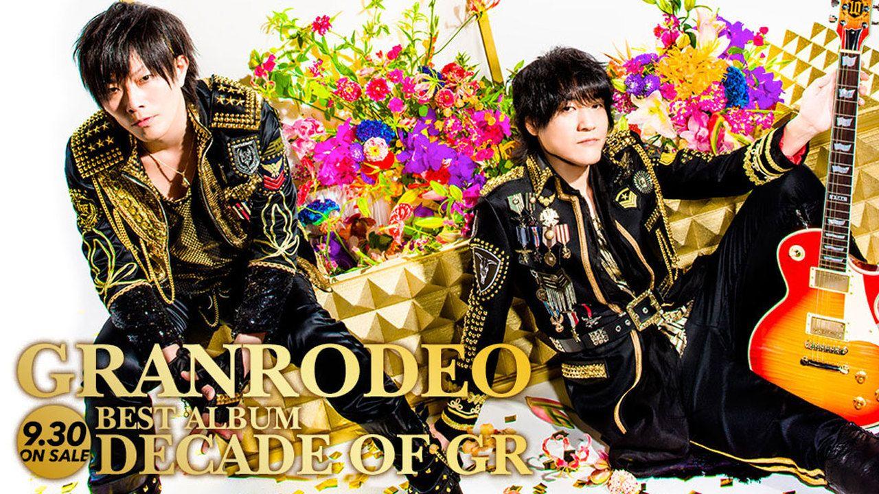 ロデオ倶楽部」第3期放送決定、さらにGRANRODEO 大晦日に武道館で ...
