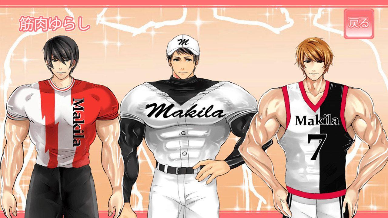 愛を育みながらカレの筋肉も育つ…マッチョマンに恋するアプリ『筋肉パラダイス』登場