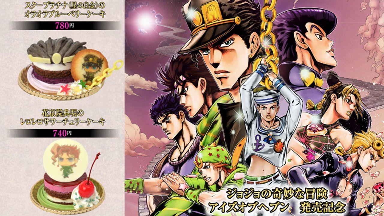 『ジョジョ』がJ-WORLD TOKYOに登場!ミニゲームやオリジナルフード情報公開