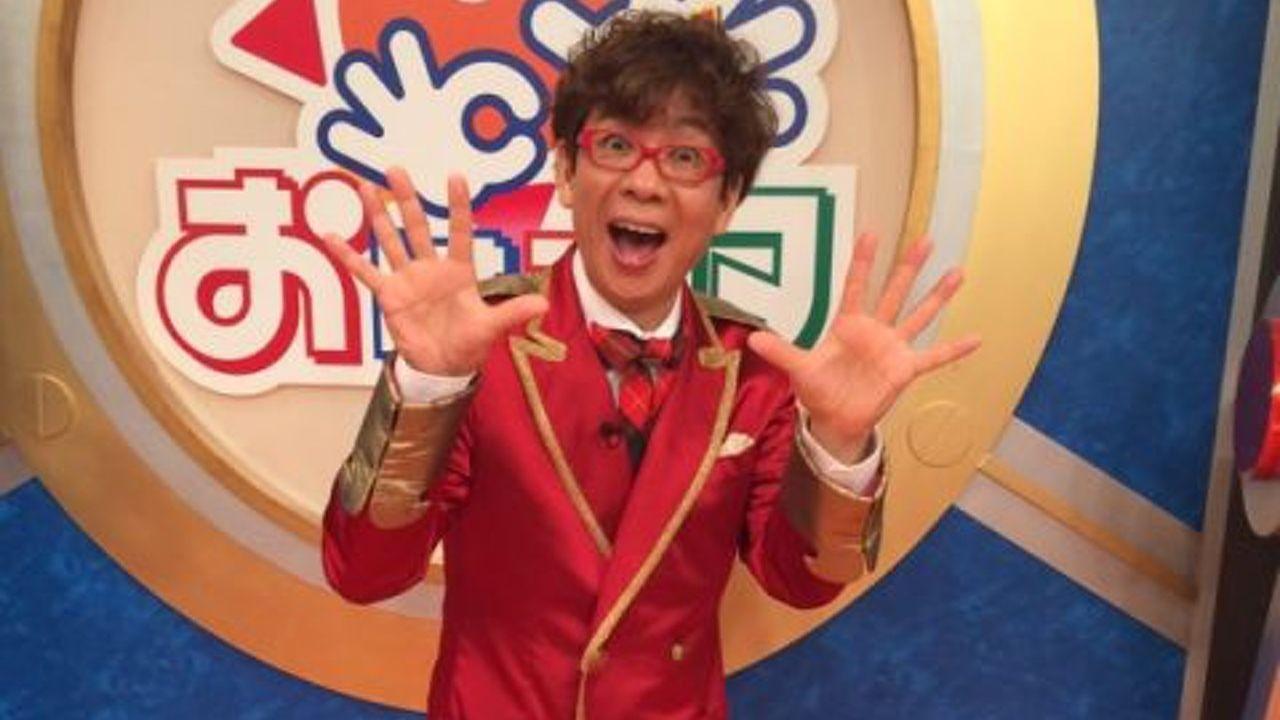 やまちゃんこと山寺宏一さんが『おはスタ』卒業を電撃発表!19年間ありがとう。