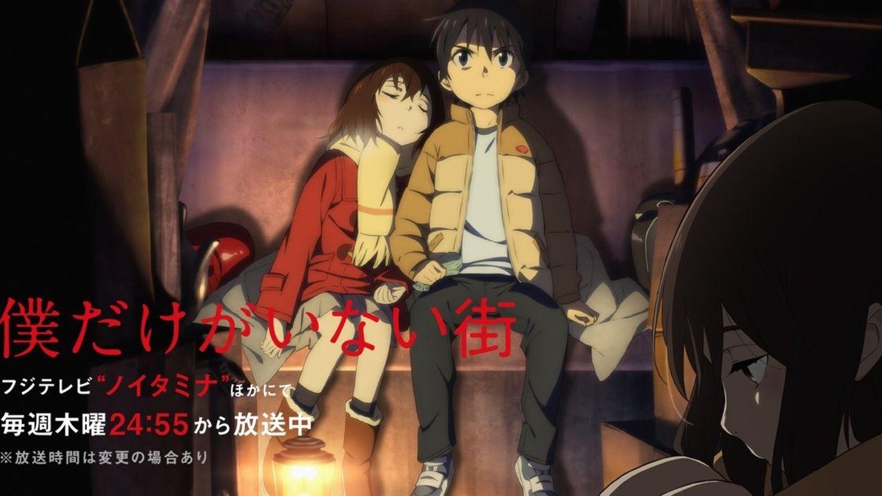 好評放送中のアニメ『僕だけがいない街』10話までのニコ生一挙配信決定!